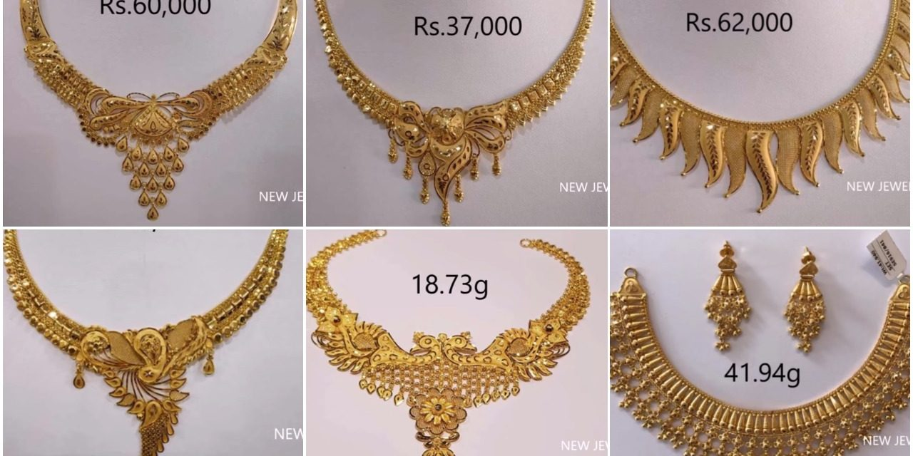 Trendy gold necklace designs with weight