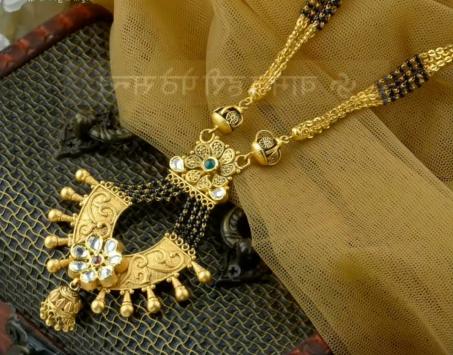 Bridal Mangalsutra