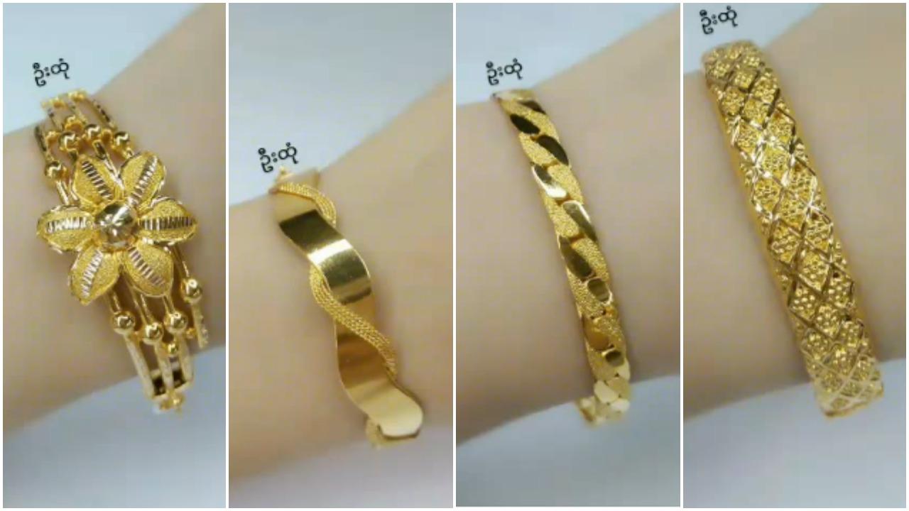 Gold bangle with unique designs