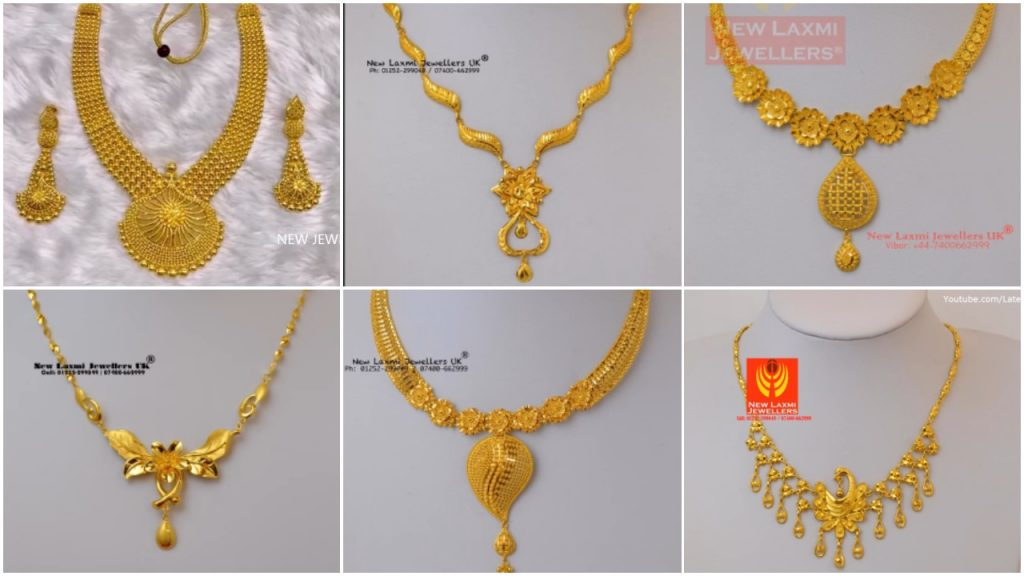 Gold Necklace For Women Under 10 Grams Simple Craft Ideas