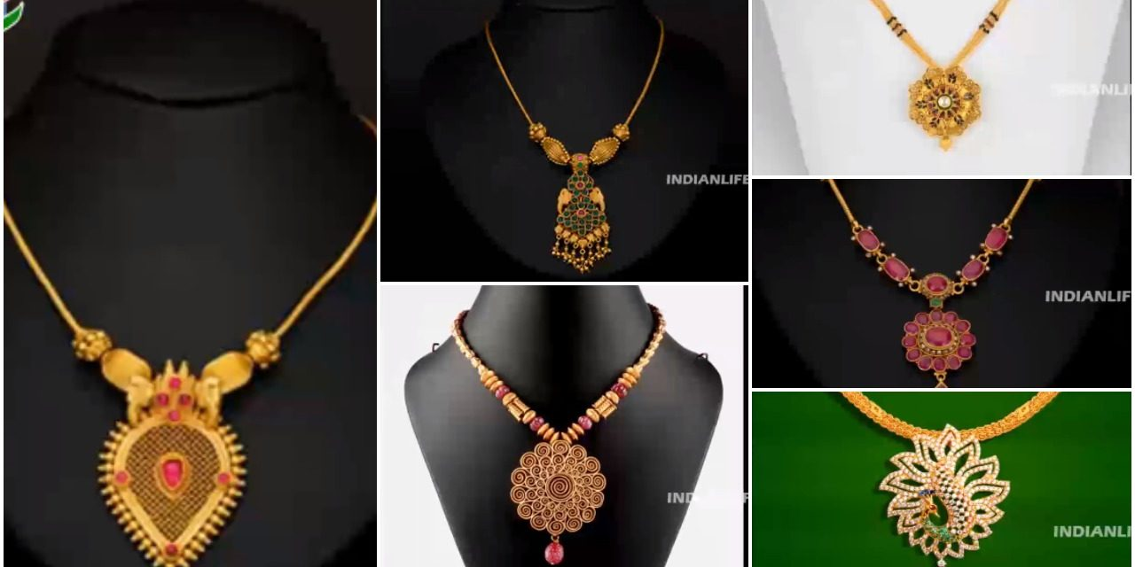 Light weight jewellery collections