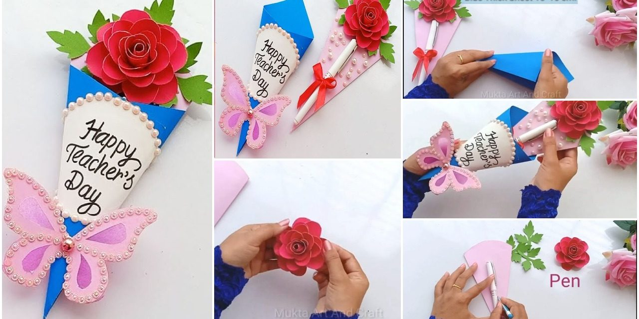 How to make teacher's day card