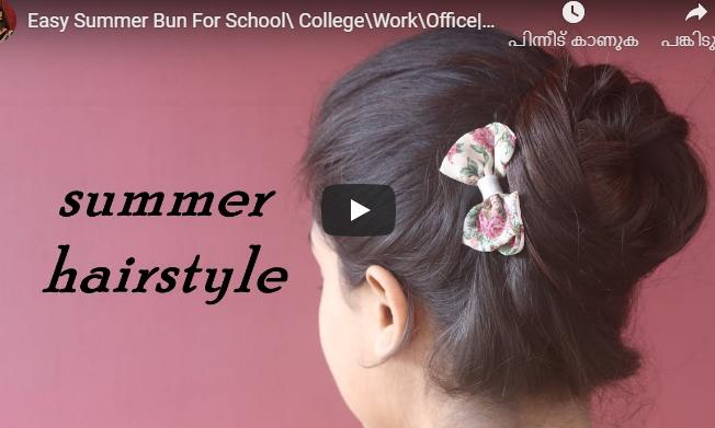 Easy summer bun