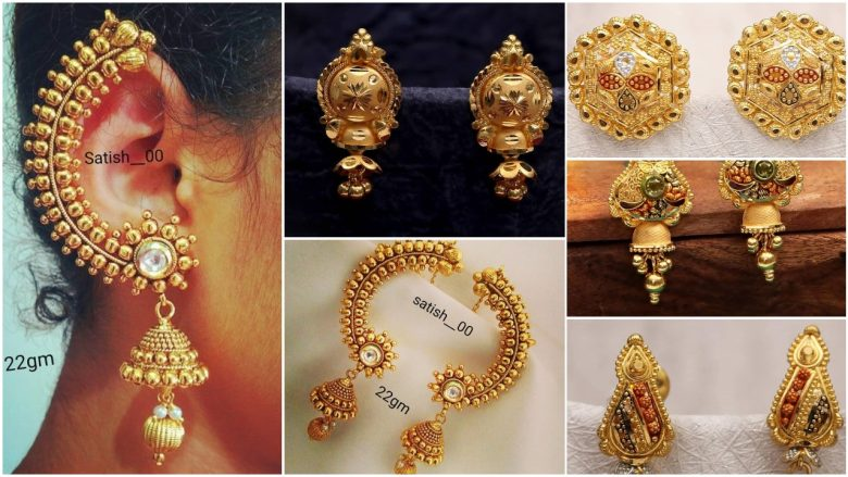 Gold wedding earring designs