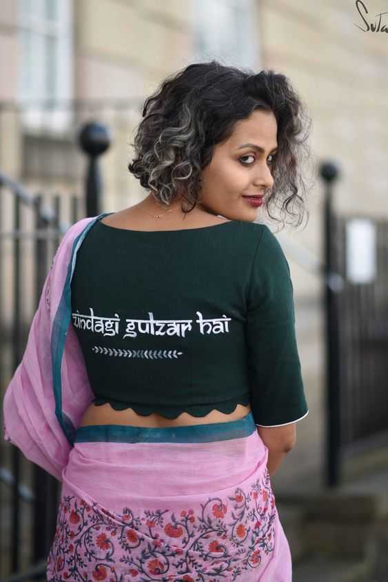 South Indian blouse designs 5