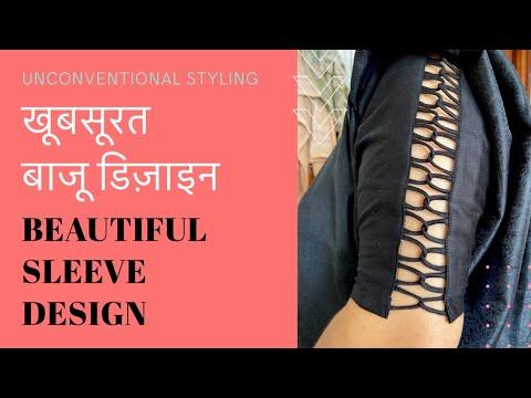 Dori Sleeve design