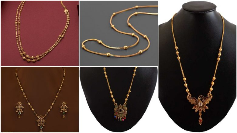 Gold chains designs for women